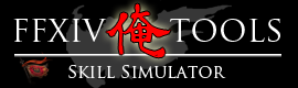 final fantasy xiv skill simulator